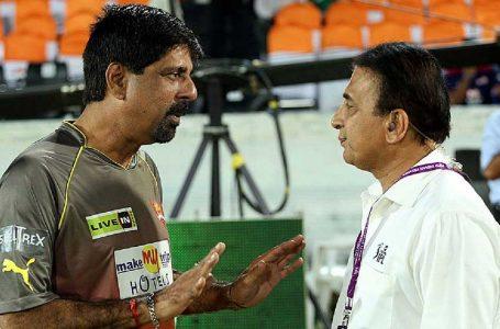 Sunil Gavaskar was a perfectionist: K Srikkanth
