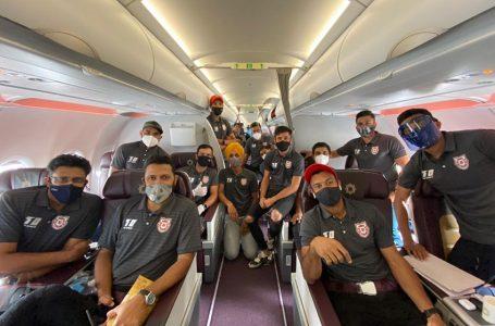 IPL 2020: KXIP, KKR, Royals first teams to land in UAE