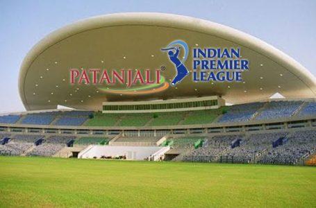Ramdev's Patanjali considering to bid for IPL title sponsorship: Report