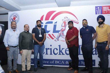 Elite Sports Management joins BCA to launch Bihar Cricket League