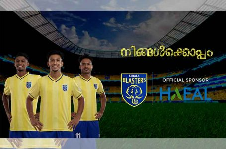 ISL: Kerala Blasters ropes in wellness brand Haeal as official sponsor