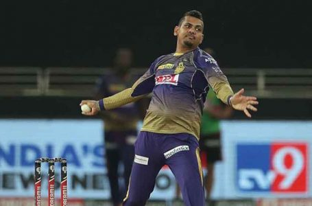 IPL 2020: Narine taken off suspected illegal bowling action warning list