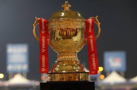 Player retention deadline set to January 21, trading window closes February 4: IPL chairman Brijesh Patel