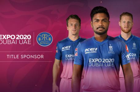 IPL 2021: Rajasthan Royals announce Expo 2020 Dubai as Principal Sponsor
