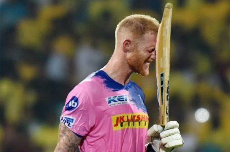 IPL 2021: Royals' all-rounder Ben Stokes ruled out of tournament